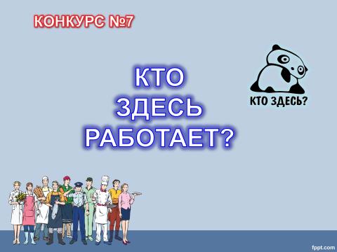hello_html_m5c843b12.png