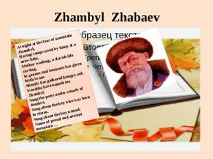 Zhambyl Zhabaev At night at the foot of mountain Zhambyl, Having compressed b