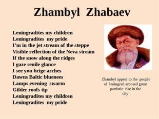 Zhambyl Zhabaev Leningradites my children Leningradites my pride I'm in the j