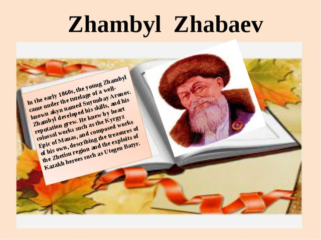 Zhambyl Zhabaev In the early 1860s, the young Zhambyl came under the tutelage...