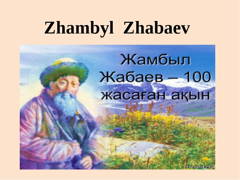 Zhambyl Zhabaev