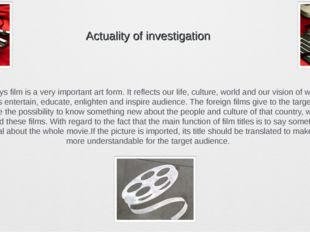 Actuality of investigation Nowadays film is a very important art form. It ref