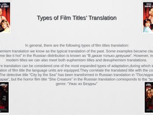 Types of Film Titles' Translation In general, there are the following types