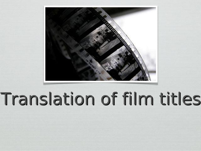 «Translation of film titles»