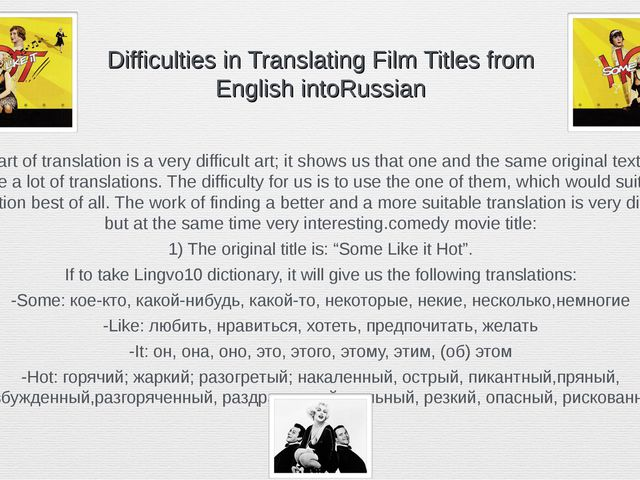 Difficulties in Translating Film Titles from English intoRussian The art of t...