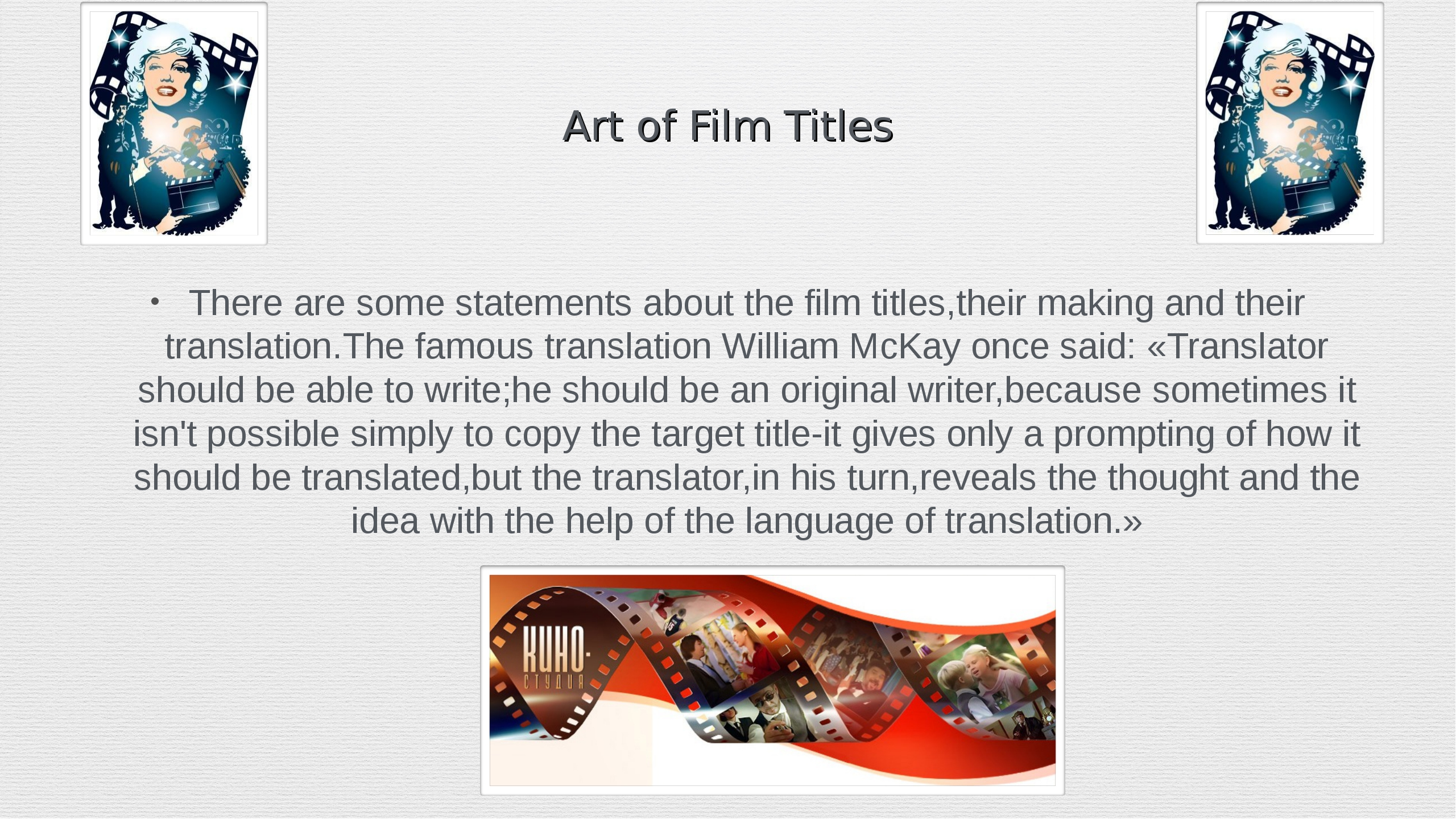 Art of Film Titles There are some statements about the film titles,their maki...