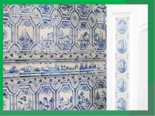 Появление керамической плитки в России связано с деятельностью Петра Великого