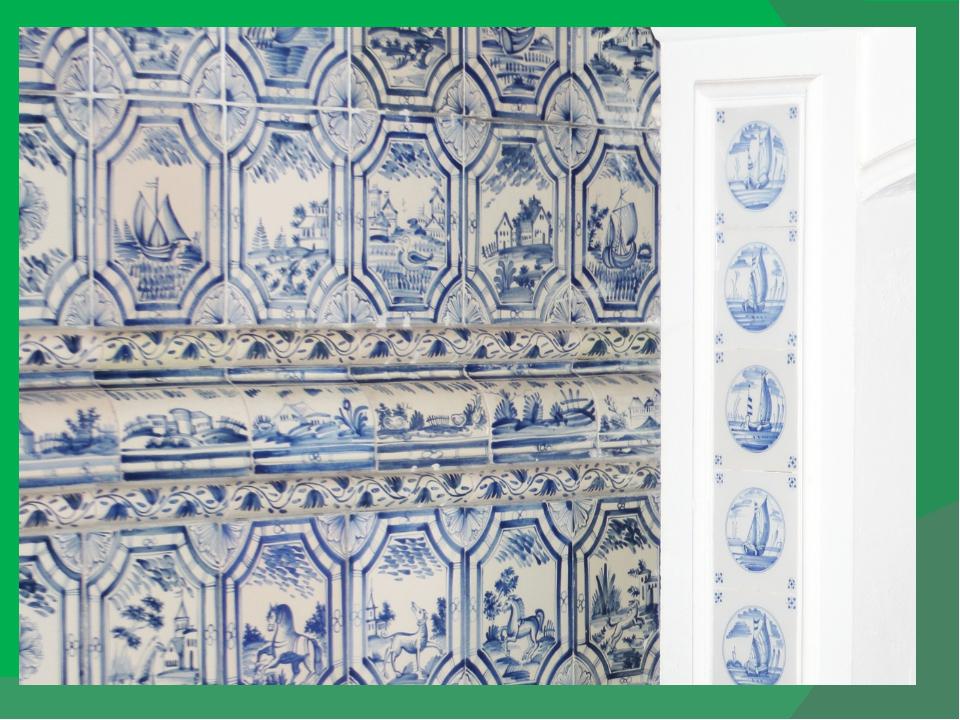 Появление керамической плитки в России связано с деятельностью Петра Великого...