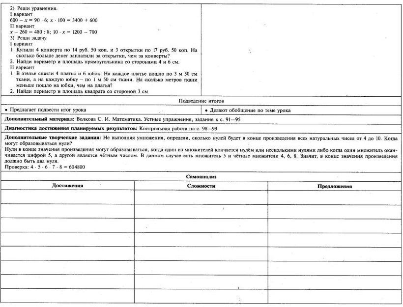 C:\Documents and Settings\Admin\Мои документы\Мои рисунки\1213.jpg