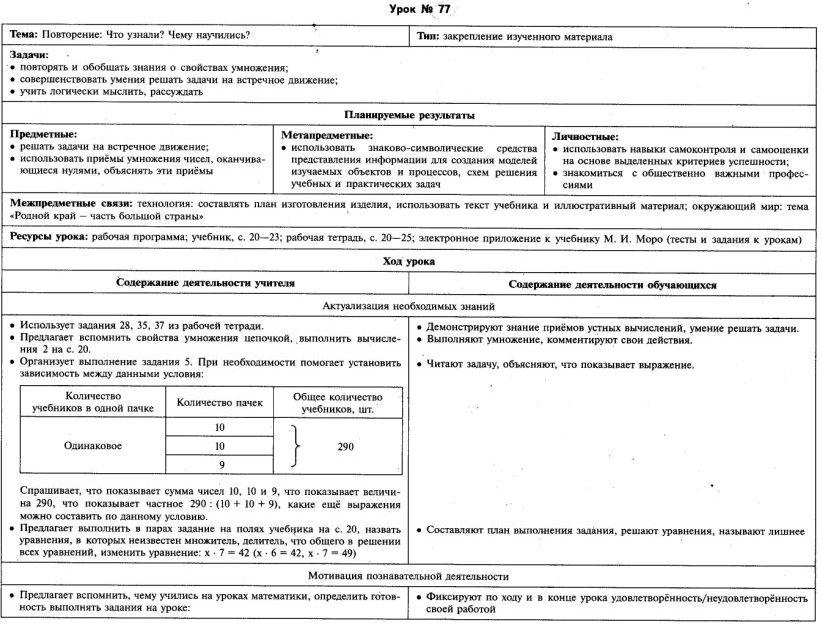 C:\Documents and Settings\Admin\Мои документы\Мои рисунки\1238.jpg