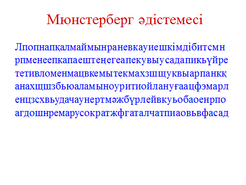 hello_html_m266efcb.png