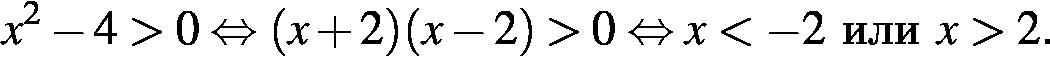 http://sdamgia.ru/formula/10/10eb7961b7492141ddc667f59ccf8122p.png