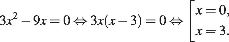 http://sdamgia.ru/formula/4a/4aab6705ff6dffa213c475c350442b02p.png