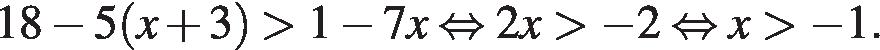 http://sdamgia.ru/formula/76/76d0bb68dfdc0789603ed7c6a55e1919p.png