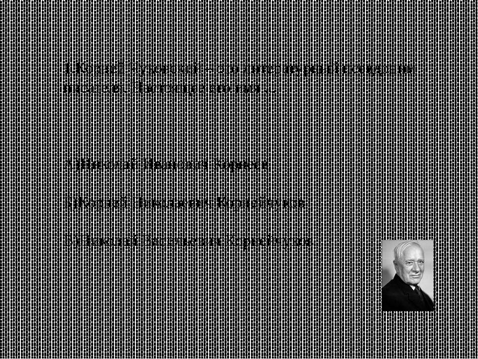 1.Корней Чуковский – это литературный псевдоним писателя. Настоящее его имя ....