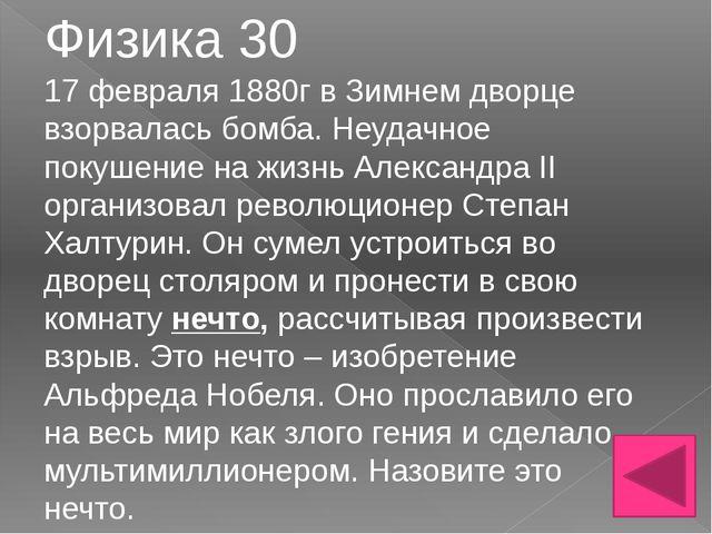 Биология 50 Какая группа крови человека является универсальным реципиентом?...