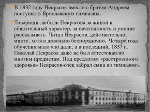 В 1832 году Некрасов вместе с братом Андреем поступил в Ярославскую гимназию.