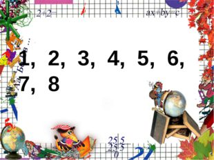 9×2=18(1+8=9) 9×5 = 45 (4+5=9)