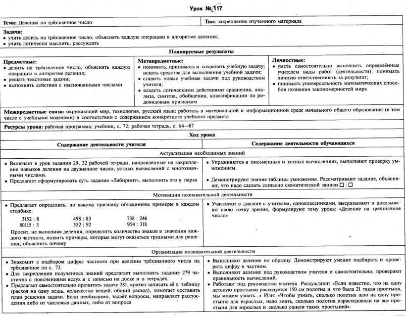 C:\Documents and Settings\Admin\Мои документы\Мои рисунки\1320.jpg