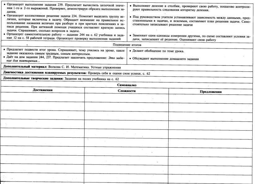 C:\Documents and Settings\Admin\Мои документы\Мои рисунки\1307.jpg