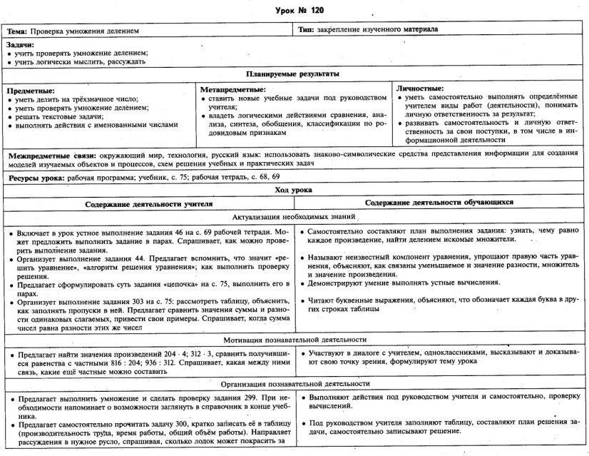 C:\Documents and Settings\Admin\Мои документы\Мои рисунки\1326.jpg