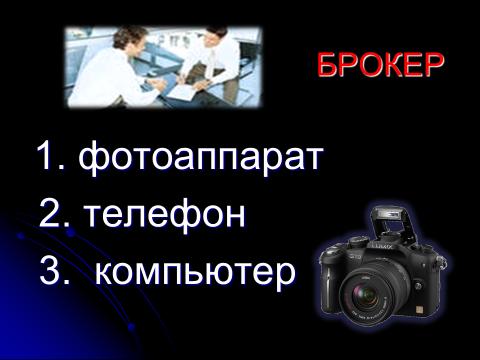 hello_html_40bdfddd.png