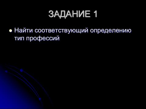 hello_html_556efc12.png