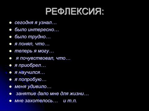 hello_html_m41b3be3b.png