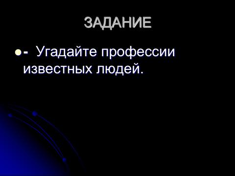 hello_html_m63e5bc2.png