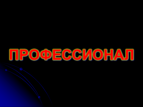 hello_html_mc2969b3.png