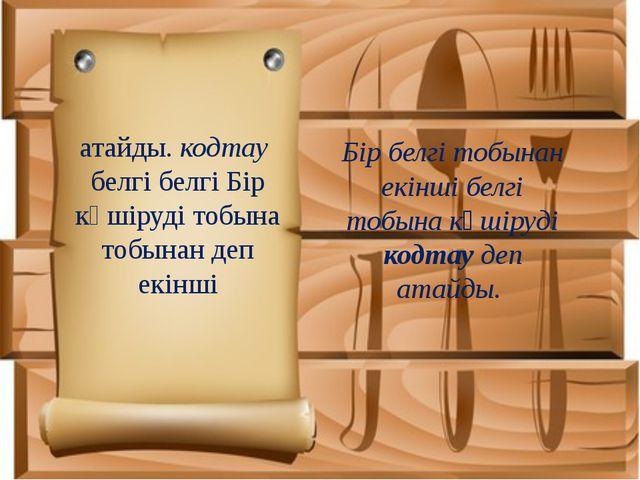 ақпаратты Қазақстан бойынша google.kz сайт.аумағы іздейтін google.kz – Қазақ...