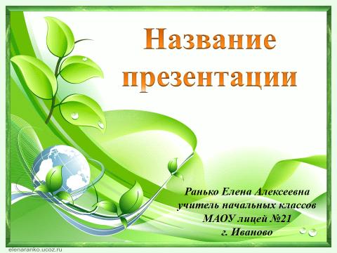 hello_html_m55ed8046.png