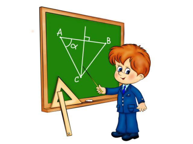 Как нарисовать учеников