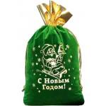 http://novogodnie-podarki-saratov.ru/image/cache/data/pakety/ded-moroz-na-sanyah-zelenyj-150x150.jpg