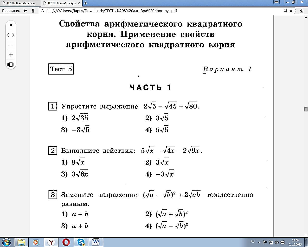 hello_html_25e659be.png