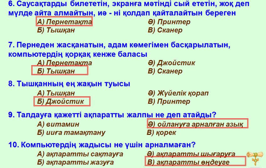 hello_html_m4afa7c4d.png