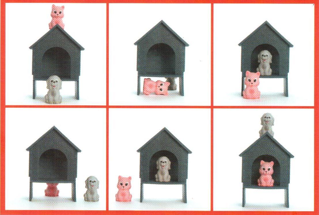 домик и кошка.jpg