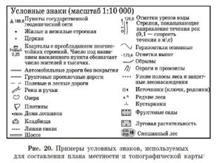 http://aida.ucoz.ru * http://aida.ucoz.ru