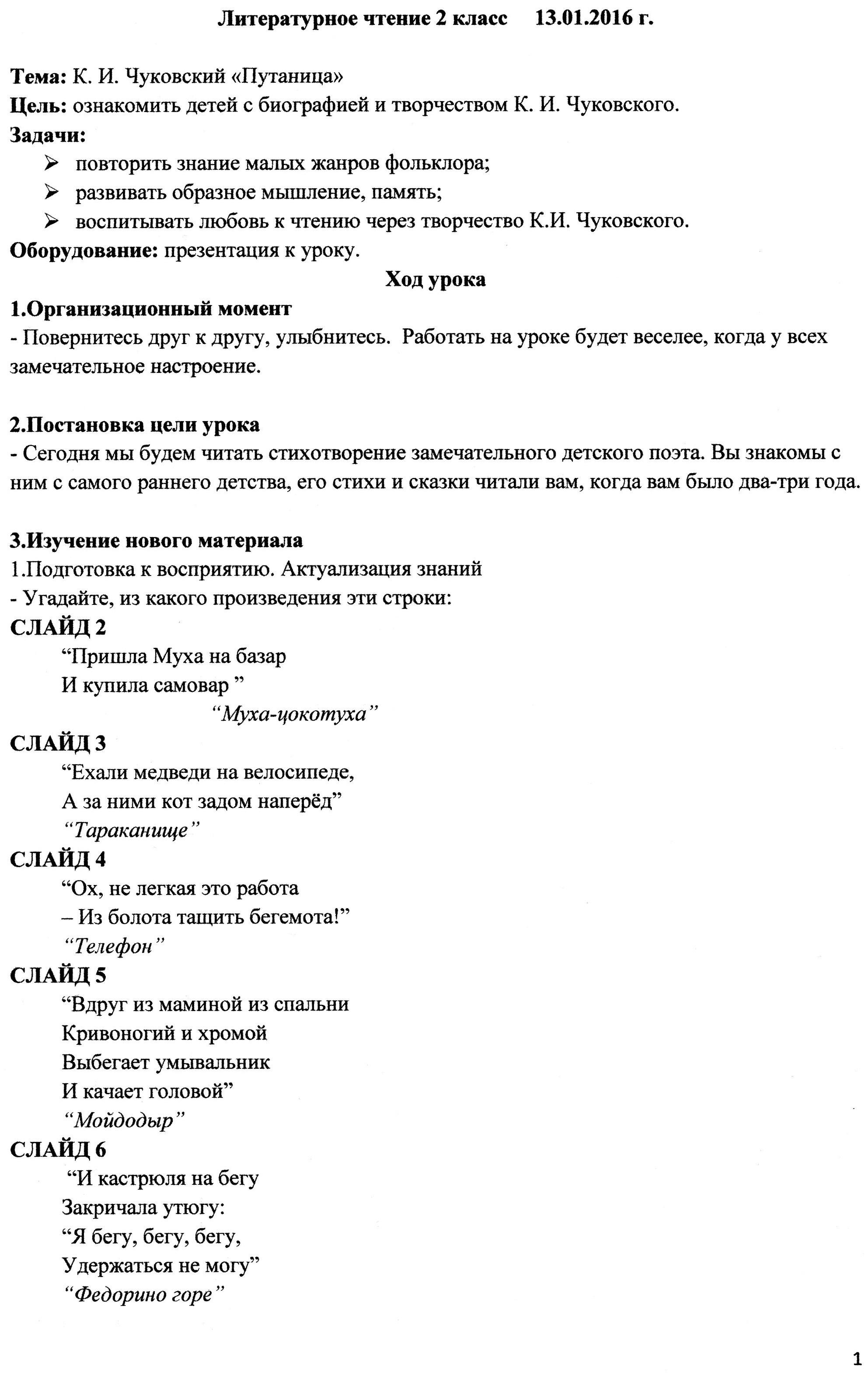 D:\курсы повышения квалификации\Галина\img217.jpg
