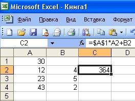 hello_html_m500b80e5.jpg