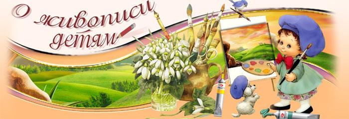 http://www.imageup.ru/img65/lkjl561444.jpg