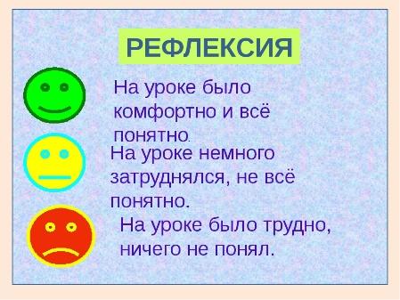 http://fs00.infourok.ru/images/doc/310/309377/img18.jpg