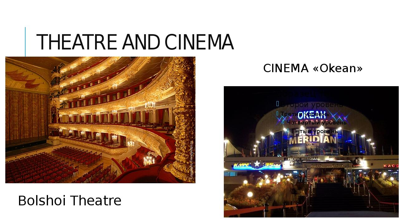 THEATRE AND CINEMA Bolshoi Theatre CINEMA «Okean»
