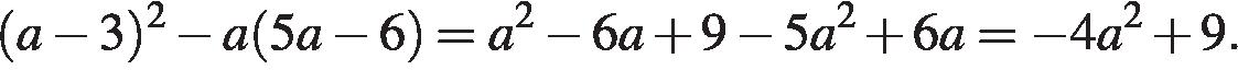 http://sdamgia.ru/formula/c2/c2e3ee469034d20237ab4927ddac1758p.png