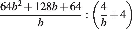 http://sdamgia.ru/formula/0b/0bf19fdcbb8f657f1aeaeea92142b806p.png