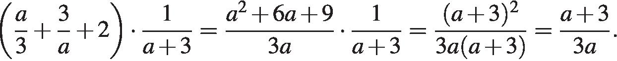 http://sdamgia.ru/formula/ad/ad86f37cd4dccdd7be0455e2d5d606c5p.png