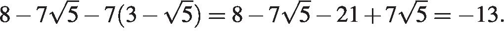 http://sdamgia.ru/formula/d1/d114d86f986eebe0ab671bc1ae5558f1p.png