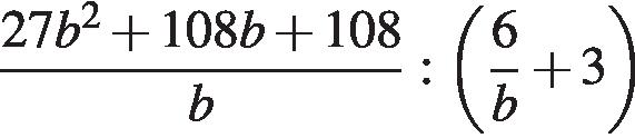 http://sdamgia.ru/formula/8b/8b4327acfb18bf791dd7da05b3c70ccfp.png