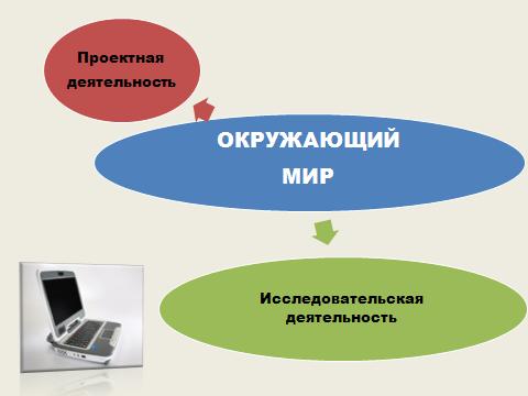 hello_html_m2a8e4076.png
