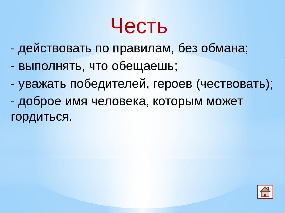 Ю. Климов - Герой России